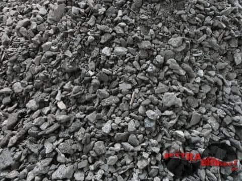 Ormosbánya szén