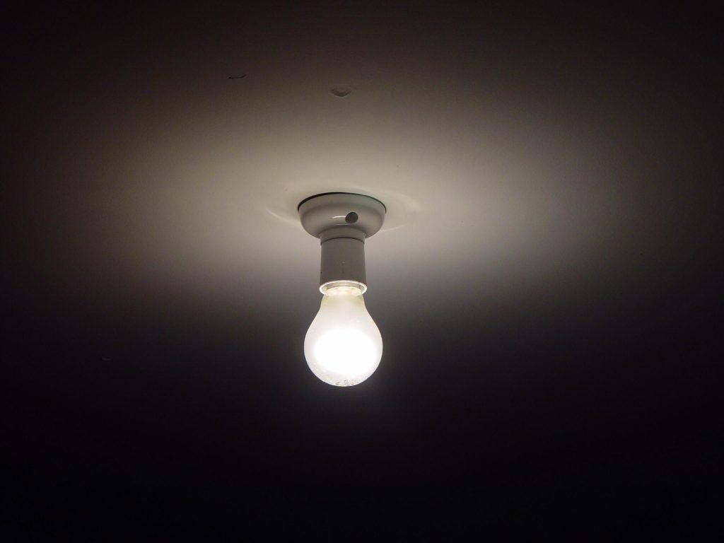 A világítótest sokféle típusban kapható
